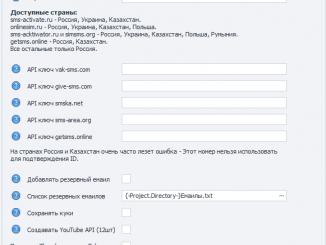 Google - Регистратор аккаунтов