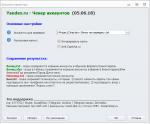 Yandex.ru - Чекер аккаунтов Яндекс