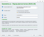 Geometria.ru - Сохранение фотоотчетов в HD