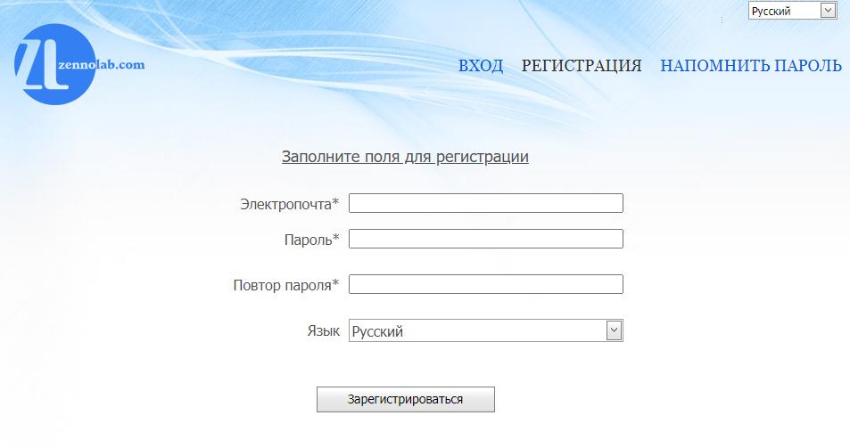 Регистрация на сайте ZennoLab