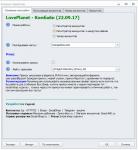 LovePlanet - Комбайн