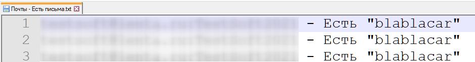 Email - Чекер писем по ключевому слову. Файл с найденными письмами.