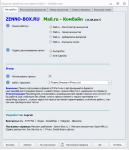 Mail.ru - Комбайн Маил.ру