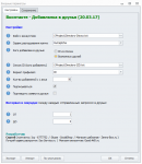 Вконтакте - Добавлялка в друзья Вконтакте (архив)