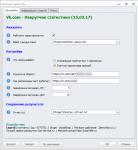 Vk.com - Накрутчик статистики и счетчиков просмотров записей Вконтакте